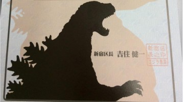 Godzilla Is Officially A Citizen Of Japan